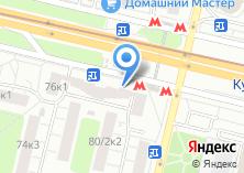 Компания «Imix shop» на карте