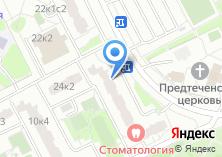 Компания «Промкомпрессор» на карте