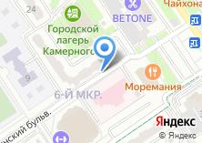 Компания «Для женщин» на карте