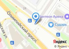 Компания «Магазин цветов на Олимпийском проспекте» на карте