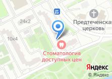 Компания «МСтиль» на карте