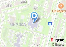 Компания «Средняя общеобразовательная школа №2010» на карте