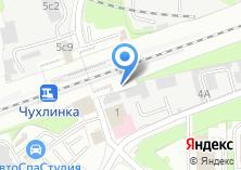 Компания «Чухлинка» на карте