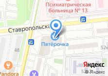 Компания «Erlos» на карте