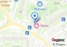 Компания «Брандсервис» на карте
