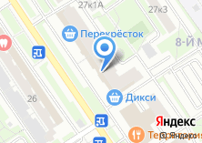 Компания «Decorativo» на карте