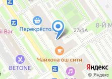 Компания «Принтус+» на карте