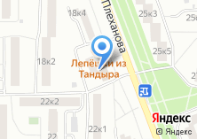 Компания «Швейное ателье на ул. Плеханова» на карте