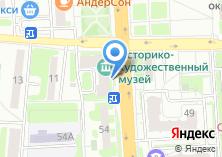 Компания «Домодедовский историко-художественный музей» на карте