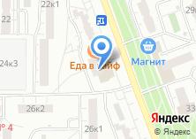 Компания «Савлант» на карте