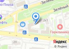 Компания «Горзеленхоз №5» на карте