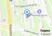 Компания «Радио Домодедово» на карте