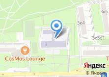 Компания «Средняя общеобразовательная школа №708» на карте