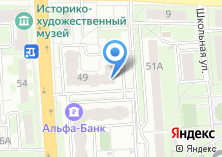 Компания «Максицвет» на карте