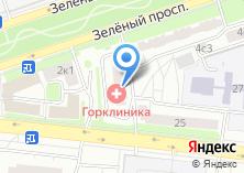 Компания «Городская Семейная Клиника» на карте