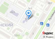 Компания «Детский сад №1649» на карте