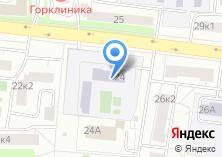 Компания «Средняя общеобразовательная школа №788» на карте