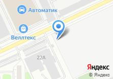 Компания «Авторейн» на карте