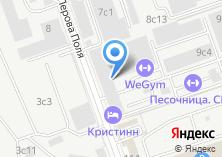 Компания «МРТ в Перово» на карте