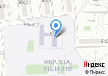 Компания «Центр образования №572» на карте