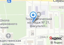 Компания «Детская музыкальная школа №68 Р.К. Щедрина» на карте