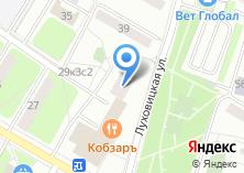 Компания «Кобзарь» на карте