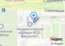 Компания «Технологический колледж №21» на карте