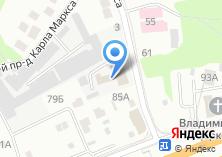 Компания «Отдел вневедомственной охраны при УВД Мытищинского района» на карте
