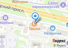 Компания «Otel Elit» на карте