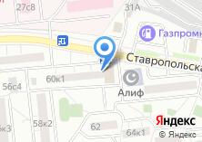 Компания «На Ставропольской» на карте