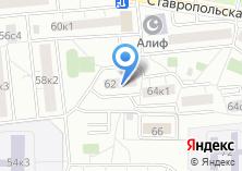 Компания «Магазин товаров для дома на Ставропольской» на карте