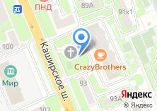 Компания «Храм Рождества Христова в Домодедово» на карте