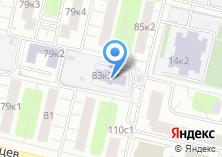 Компания «Центр образования №1408» на карте