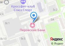 Компания «Завод железобетонных изделий-3» на карте