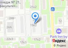 Компания «Секонд-хенд на Никитинской» на карте