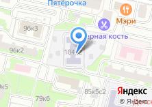 Компания «Детский сад №2544» на карте