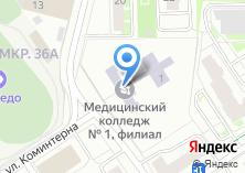 Компания «Мытищинское медицинское училище» на карте