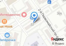 Компания «Мытищинская служба эвакуации автомобилей» на карте