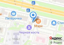Компания «Фейс-ОФФ» на карте