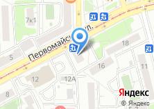 Компания «Магазин кожгалантереи на Первомайской» на карте