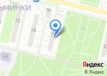 Компания «Нью Систем-Н» на карте