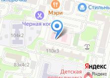 Компания «Детская стоматологическая поликлиника №25» на карте