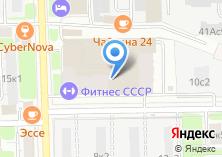 Компания «Автомойка на Никитинской» на карте