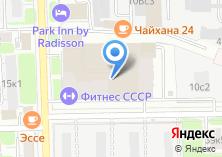 Компания «АроматВостока» на карте