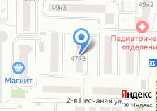 Компания «Красное такси» на карте