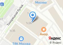 Компания «Магазин отделочных материалов на Тихорецком бульваре» на карте