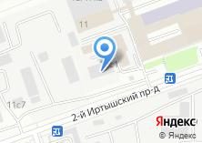 Компания «Похоронное бюро ритуал люкс» на карте