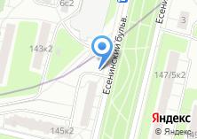 Компания «Магазин кондитерских изделий на Есенинском бульваре» на карте