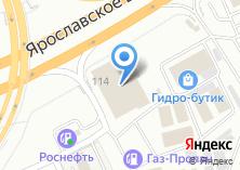 Компания «Эксклюзив-авто» на карте