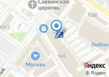 Компания «Атирус» на карте